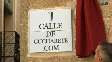 Calle de Cucharete.com en Cáceres