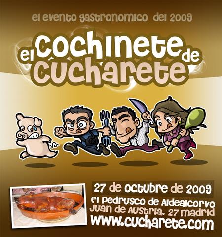 Cartel finalista en el Cochinete de Cucharete