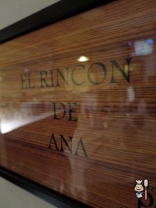 Casa Peto - Madrid - © Cucharete.com
