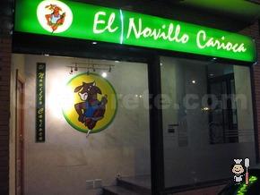 El Novillo Carioca - © Cucharete.com