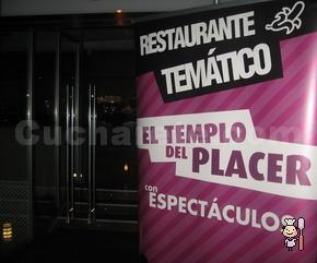 El Templo del Placer - © Cucharete.com