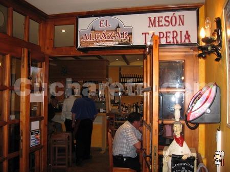 Mesón El Alcázar - © Cucharete.com
