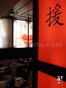 Kai Japanese - © Cucharete.com