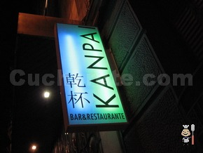Kanpai - © Cucharete.com