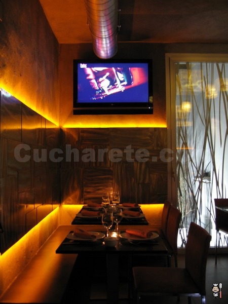 Restaurante La Sede - Restaurante Romántico en Madrid