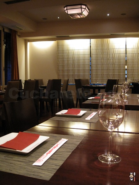 Restaurante Nihon Ryoori de Madrid - © Cucharete.com