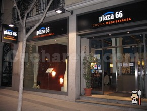 Plaza 66 - © Cucharete.com