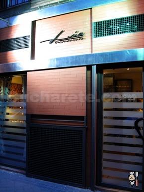 Restaurante Lúa - © Cucharete.com