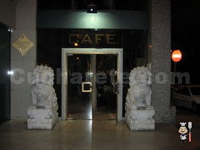 Saigon Cafe - © Cucharete.com
