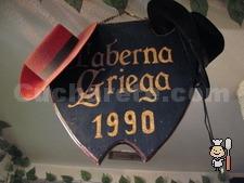 Taberna Griega - © Cucharete.com