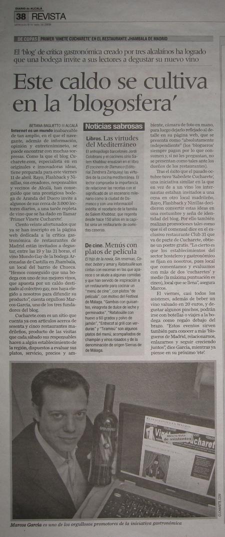 Vinete de Cucharete en el Diario de Alcalá